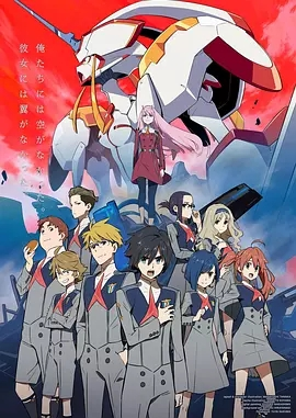 DARLINGintheFRANXX
