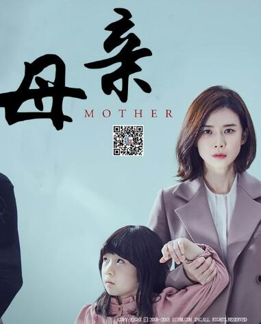 Mother/母亲